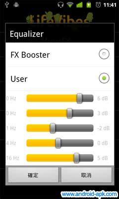 equalizer fx apk lifevibes musicfx 提昇手機的音樂質素 android apk