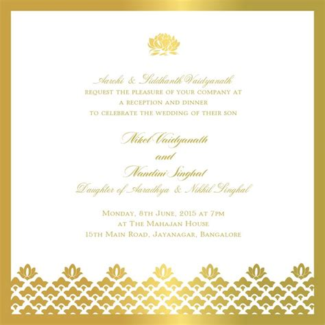 Wedding Invitation Card Border by Gold Border And Motifs On Indian Reception