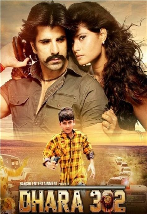 bollywood movies biography 2016 dhara 302 2016 full movie watch online free