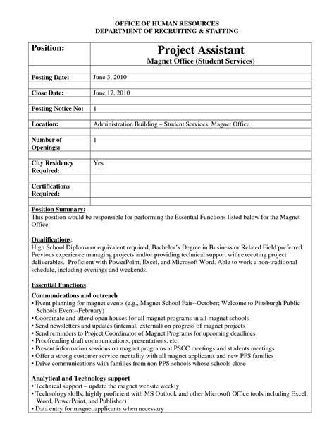 best photos of sle internal job posting template internal job posting template business plan template