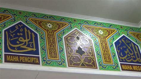 Kaligrafi Asmaul Husna Jati 1 kaligrafi masjid asmaul husna part 1 ar rahman al baari