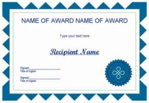 certificate clip art set 1
