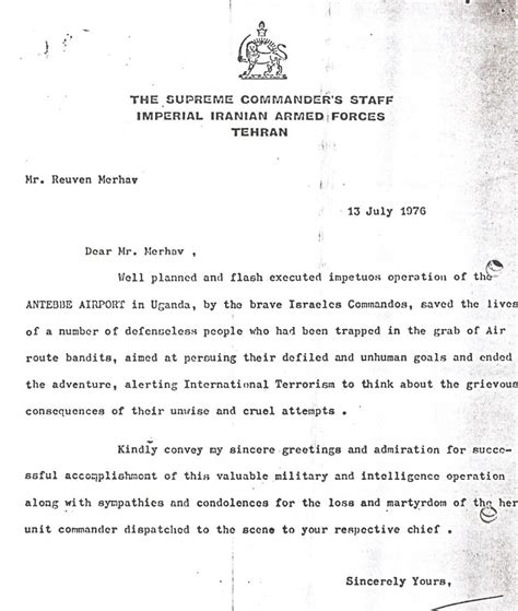 Letter For Cultural Event In 1976 Letter Iran Hailed Entebbe Rescue Mourned Of Yoni Netanyahu The Times Of Israel