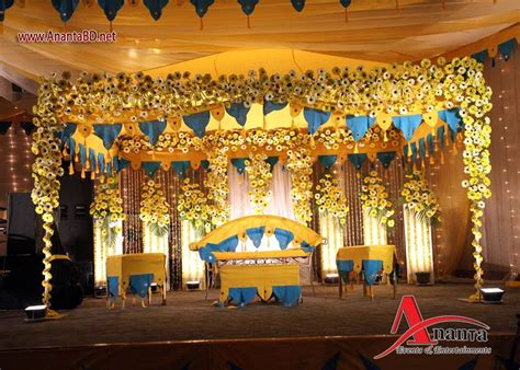 bangladeshi bridal gaye holud gaye holud stage decoration