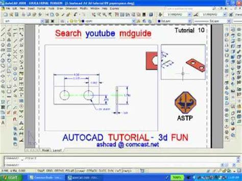 tutorial autocad 2d ke 3d tutorial 10 autocad 2d 3d online tutoring is available