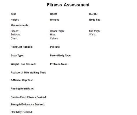 printable fitness questionnaire fitness assessment data sheet
