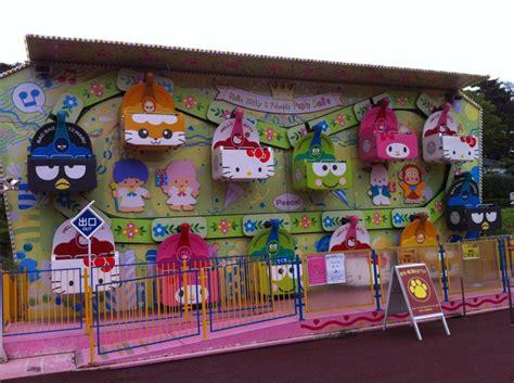 hello kitty theme park seibuen yuenchi tpr s japan trip 2011