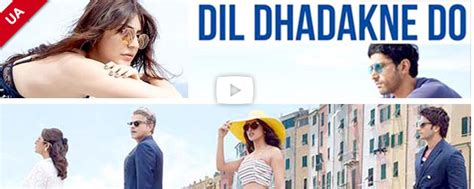 dil dhadakne do songs download mp4