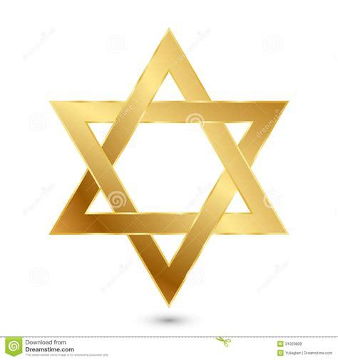 imagenes estrella judia magen david de oro estrella de david ilustraci 243 n del