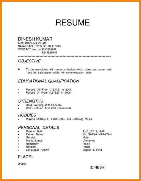 10 different types of resumes precis format