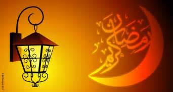 25 beautiful greeting cards and e cards for ramadan kareem 2015 entertainmentmesh
