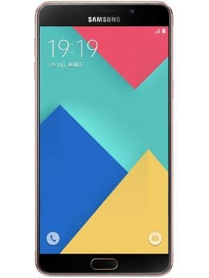 samsung galaxy a9 price in india july 2018, full