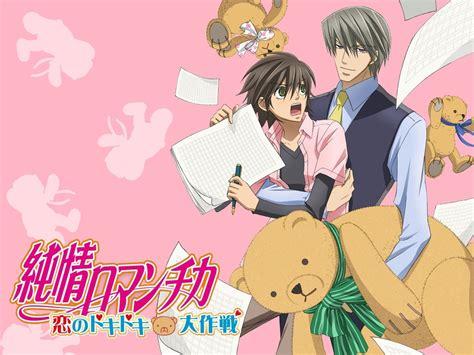 imagenes junjou romantica ani mangas junjou romantica online