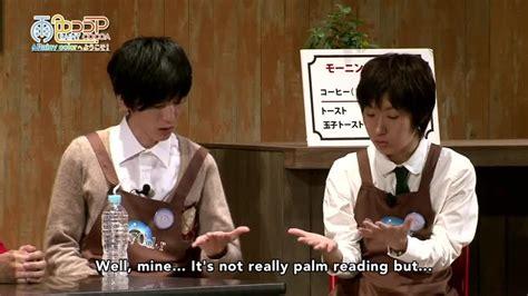coco eng sub ame iro cocoa rainy color e youkoso episode 7 english