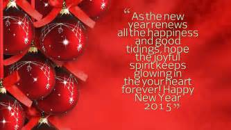 happy new year quotes 2015 wallpapers and pictures