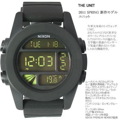 Nixon The Unit Kecil 3 ニクソン メンズ na197000 00 neel