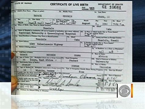 long version birth certificate ontario white house birth certificate long form