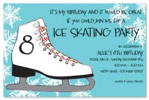 ice skating party invitations theruntime com