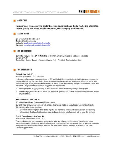 Marketing Internship Resume
