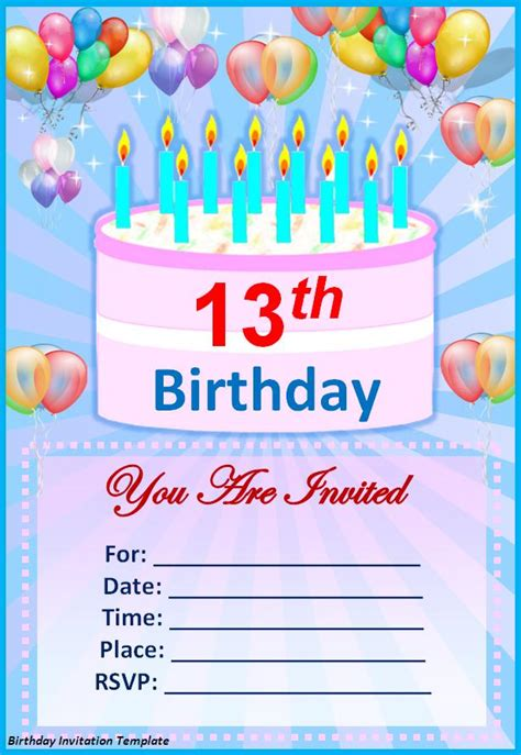 birthday invitation template best word templates