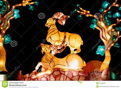 new year 2015 celebration in chinatown goat lantern in lunar new year 2015 celebration stock