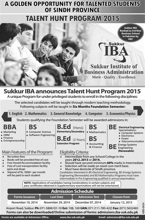 Iba Evening Mba Curriculum by Sukkur Iba Sindh Talent Hunt Program 2015 Community