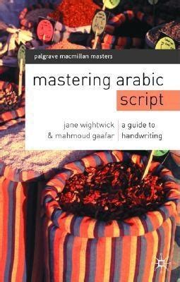 sports palgrave masters books mastering arabic script palgrave master series languages