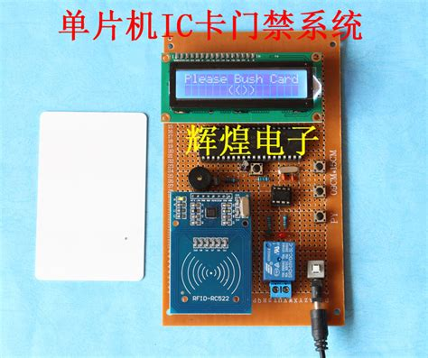 graduated from 51 microcontroller building entrance guard