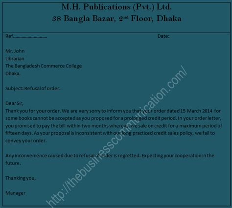 Purchase Order Refusal Letter what is order refusal letter specimen of order refusal