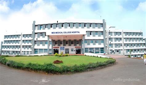 Mes College Marally Mba Fees by Mes College And Hospital Malappuram Admissions
