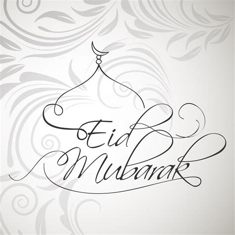 eid mubarak template card 25 eid mubarak 2018 wallpapers images cards elsoar