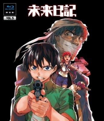 Future Diary Vol 3 future diary vol 5 soundtrack cd