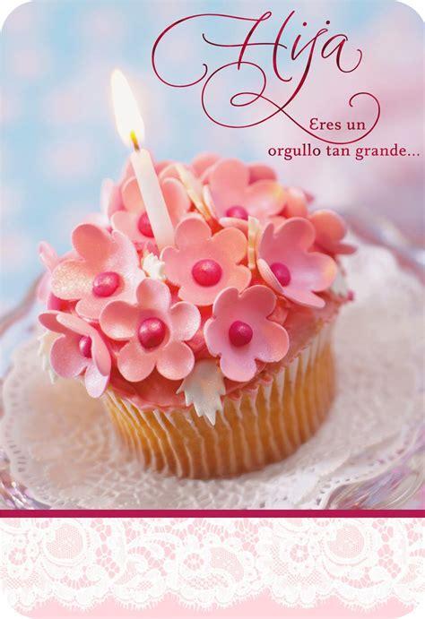 pink cupcake spanish language daughter birthday card