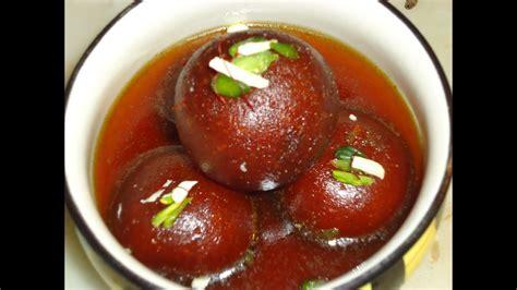 gulab jamun gulab jamun recipe kala jamun brown