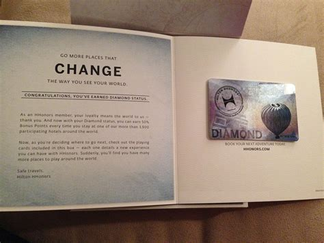 Hhonors Gift Card - wow free gift upon earning hilton hhonors diamond status point me to the plane