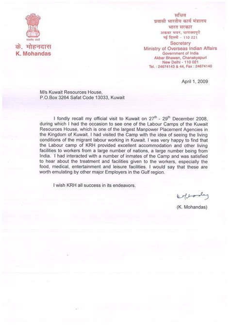 appreciation letter to employee for completing years of service sle employee recognition letter years of service re