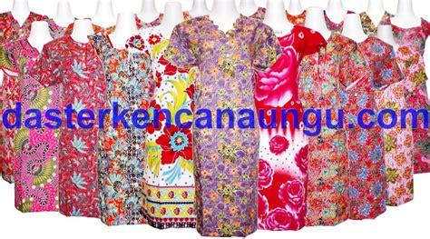 Daster Pendek Batik Kencana Ungu 08 04 Berkualitas daster kencana ungu daster dan babydoll kencana ungu