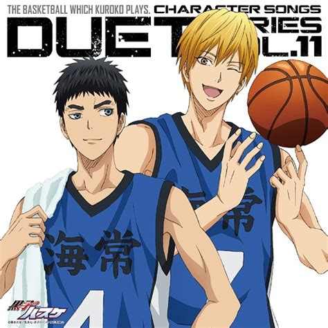 Baju Basket Kuroko kuroko no basket no gallery wallpaper and free