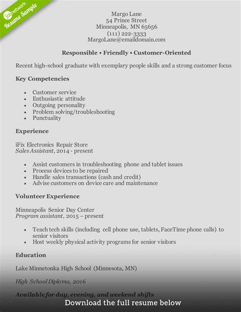 how to write a resume for customer service high school graduate resume for customer service