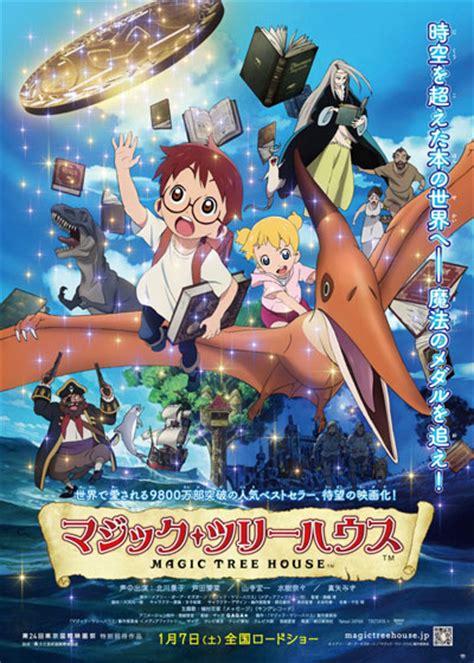 magic tree house movie magic tree house anime asianwiki