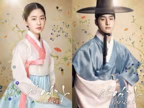 For sbs drama series saimdang light s diary asianwiki blog