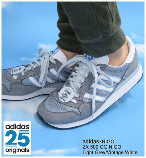 Adidas Gsg 9 3 Desert adidas gsg9 3 desert low tactical boots review adidou