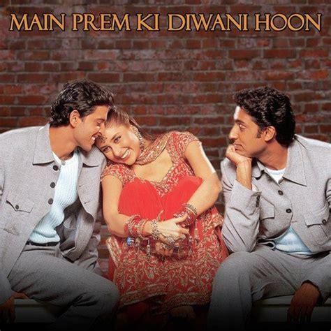 main prem ki deevani bani bani song by k s chithra from main prem ki diwani
