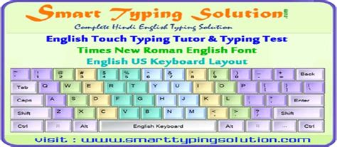 english to hindi typing software full version free download hindi typing master free download for windows 7