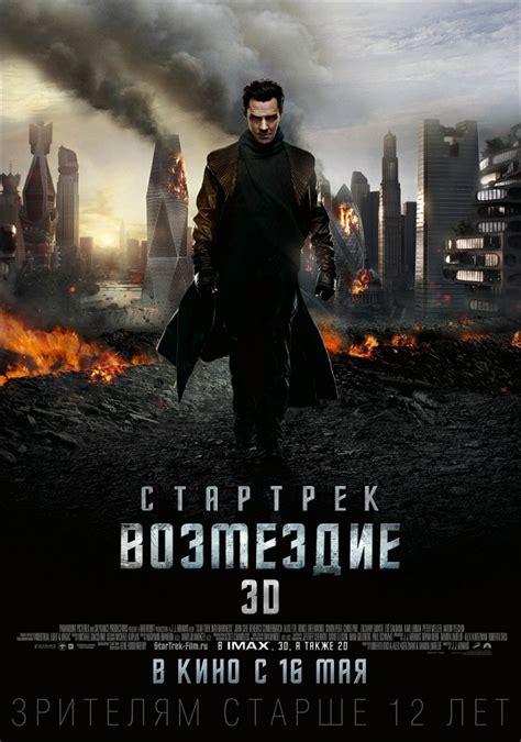 film online smotret элис ив 187 smotret film online info новинки кино в hd 720