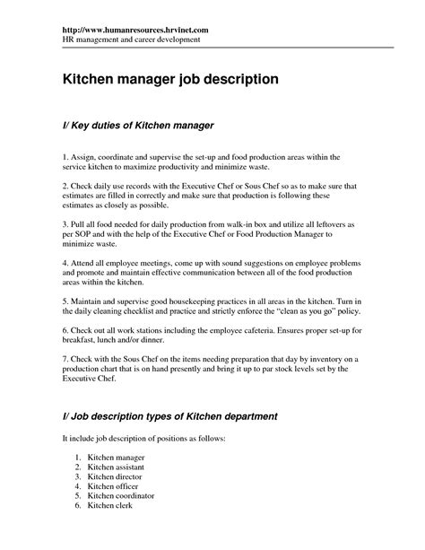home decor designer job description chipotle kitchen manager job description room design ideas