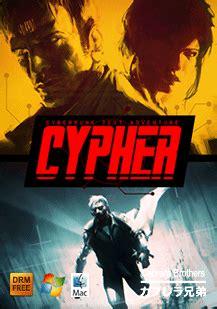 screenshots for cypher: cyberpunk text adventure adventure