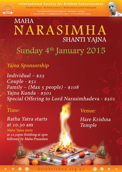 Bhuta Yajna By Hare Krishna the hare krishna movement new zealand maha nrsimha