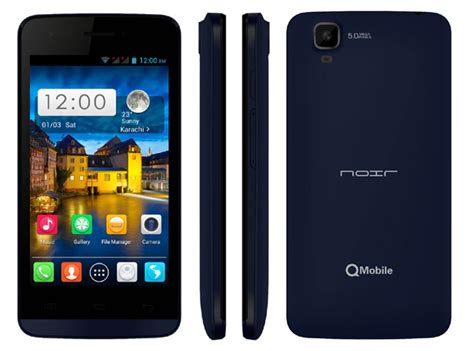 Qmobile A120 Themes | qmobile noir a120 price in pakistan full specifications