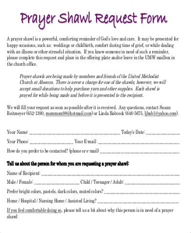 10 Sle Prayer Request Forms Sle Templates Prayer Request Template